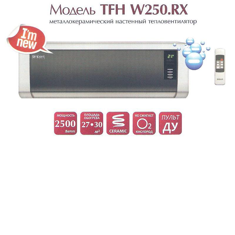Тепловентилятор бытовой (настенный) TFH W250.RX