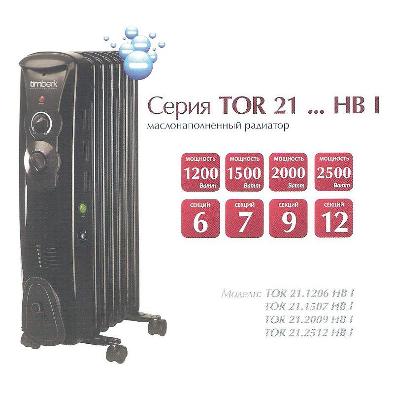 Масляный обогреватель TOR 21.1507 HB I