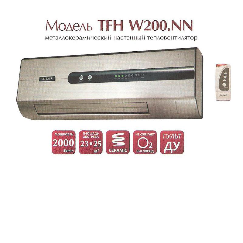 Тепловентилятор бытовой (настенный) TFH W200.NN
